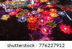 floating pray candle | Shutterstock . vector #776227912