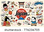 japan doodles cartoon vector  | Shutterstock .eps vector #776236705