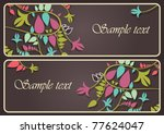 floral banners | Shutterstock .eps vector #77624047