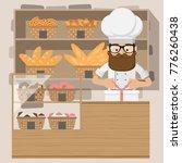 friendly baker standing in... | Shutterstock .eps vector #776260438