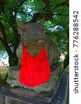 Stock photo bull in kitano tenmangu shinto shrine kyoto japan shinto is the traditional religion of japan 776288542