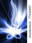 digital  illustration  of back... | Shutterstock . vector #77630407