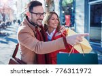 shopping. beautiful young... | Shutterstock . vector #776311972