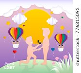 lgbt pride concept  gay couples ... | Shutterstock .eps vector #776315092