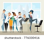 vector illustration of a boss... | Shutterstock .eps vector #776330416