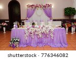 wedding banquet in a restaurant   Shutterstock . vector #776346082