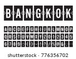 airport mechanical flip board... | Shutterstock .eps vector #776356702