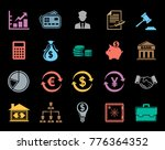 finance icons set | Shutterstock .eps vector #776364352