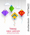 illustration of happy makar... | Shutterstock .eps vector #776376622