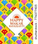 illustration of happy makar... | Shutterstock .eps vector #776377405