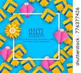 illustration of happy makar... | Shutterstock .eps vector #776377426
