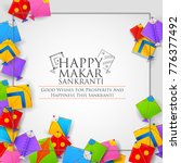illustration of happy makar... | Shutterstock .eps vector #776377492
