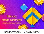 illustration of happy makar... | Shutterstock .eps vector #776378392