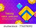 illustration of happy makar... | Shutterstock .eps vector #776378392