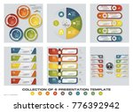 collection of 6 design colorful ... | Shutterstock .eps vector #776392942