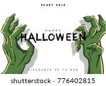 celebration happy halloween.... | Shutterstock . vector #776402815