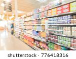 blurred image of sodas  bottled ... | Shutterstock . vector #776418316