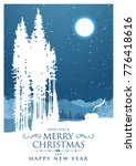 merry christmas and happy new... | Shutterstock .eps vector #776418616