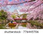 Himeji  Japan At Himeji Castle...