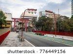 Torii Gate At Liberdade Avenue...