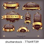 decorative ornate golden vector ... | Shutterstock .eps vector #77649739