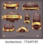 decorative ornate golden vector ... | Shutterstock .eps vector #77649739