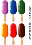 vector set of fruit and... | Shutterstock .eps vector #77650504