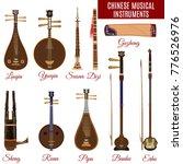 vector set of chinese string... | Shutterstock .eps vector #776526976