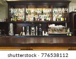 bar counter with alcohol... | Shutterstock . vector #776538112