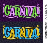 vector banners for carnival | Shutterstock .eps vector #776539576