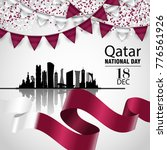 qatar national day on 18 th...   Shutterstock .eps vector #776561926