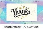 thanks greeting card poster... | Shutterstock .eps vector #776624905