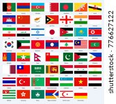 all flags of the countries of... | Shutterstock . vector #776627122