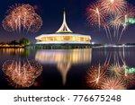 fireworks in suanluang rama ix. ...   Shutterstock . vector #776675248