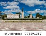 Small photo of SANTA CLARA, CUBA - FEB 13, 2016: Tourists visit Che Guevara monument in Santa Clara, Cuba
