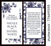 invitation with floral... | Shutterstock .eps vector #776695555