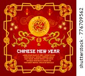 chinese new year traditional... | Shutterstock .eps vector #776709562