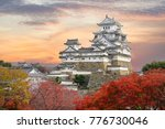 himeji castle and red maple... | Shutterstock . vector #776730046