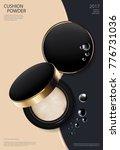 makeup powder cushion poster...   Shutterstock .eps vector #776731036