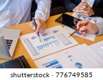business hand pointing at... | Shutterstock . vector #776749585