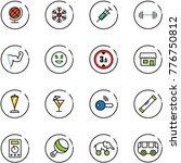 line vector icon set   globe... | Shutterstock .eps vector #776750812