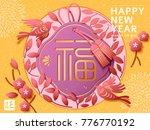 chinese new year design ... | Shutterstock .eps vector #776770192