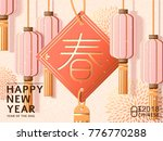 chinese new year design  spring ... | Shutterstock .eps vector #776770288