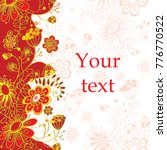 lovely vector template drawn... | Shutterstock .eps vector #776770522