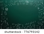 seamless pattern on the theme... | Shutterstock . vector #776793142