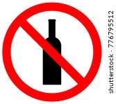 stop alcoholism sign. wine... | Shutterstock .eps vector #776795512