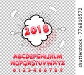 comic lettering font 2018 3d.... | Shutterstock .eps vector #776810572