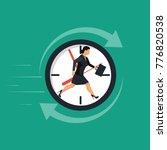 businesswoman running away in... | Shutterstock .eps vector #776820538