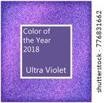 fancy ultra violet glitter.... | Shutterstock .eps vector #776831662