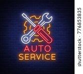 car service repair logo vector  ... | Shutterstock .eps vector #776853835